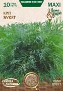 Семена Укропа Букет, 10 г, ТМ Семена Украины