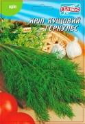 Семена Укропа кустового Геркулес, 20 г, ТМ Гелиос