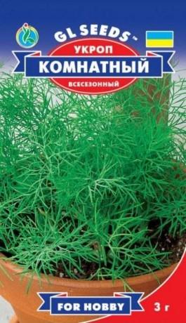 Семена Укропа Комнатный, 3 г, ТМ GL Seeds