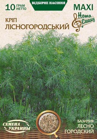 Семена Укропа Лесногородский, 10 г, ТМ Семена Украины