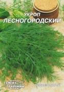 Семена Укропа Лесногородский, 20 г, ТМ Семена Украины