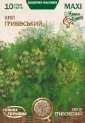 Семена Укропа Грибовский, 10 г, ТМ Семена Украины