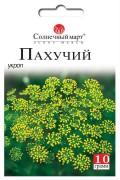Семена Укропа Пахучий, 10 г, ТМ Солнечный Март