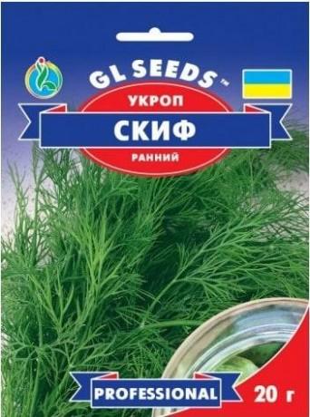 Семена Укропа Скиф, 20 г, ТМ GL Seeds