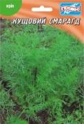 Семена Укропа Смарагд, 20 г, ТМ Гелиос