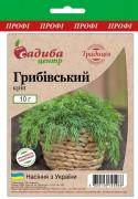 Семена Укропа Грибовский, 10 г, ТМ Садиба Центр