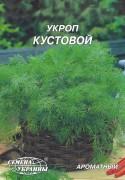 Семена Укропа Кустовой, 20 г, ТМ Семена Украины