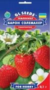 Семена Земляники Барон Солемахер, 0.1 г, ТМ GL Seeds