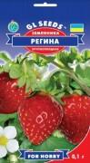 Семена Земляники Регина, 0.1 г, ТМ GL Seeds