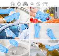 Силиконовые многофункциональные перчатки для мытья и чистки(голубые)