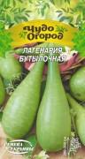 Семена Лагенария бутылочная, 1 г, ТМ Семена Украины