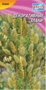 Семена Злаки декоративные смесь 0,5 г, ТМ Гелиос