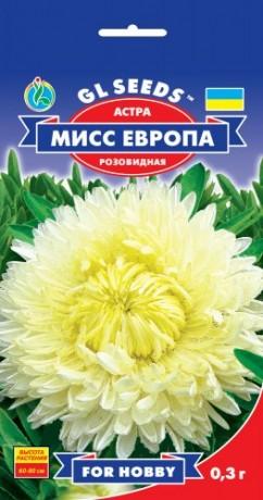 Семена Астра Мисс Европа, 0.3 г, ТМ GL Seeds
