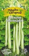 Семена Лагенария змеевидная, 1 г, ТМ Семена Украины