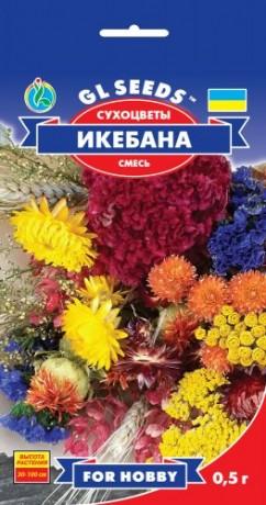 Цветочная смесь Сухоцветы Икебана, 0.5 г