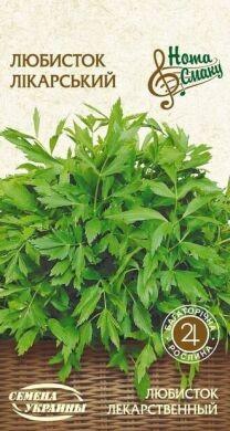Семена Любисток лекарственный, 0,2 г, ТМ Семена Украины