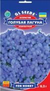 Семена Агератум Голубая лагуна, 0.2 г, ТМ GL Seeds