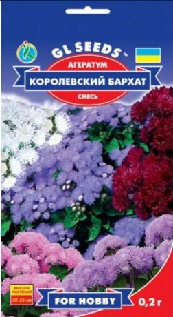 Семена Агератум Королевский бархат, 0.2 г, ТМ GL Seeds