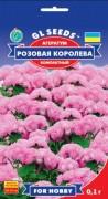 Семена Агератум Розовая королева, 0.1 г, ТМ GL Seeds