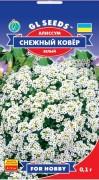 Семена Алиссум Снежный ковер, 0.1 г, ТМ GL Seeds