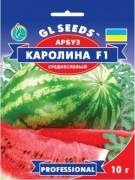 Семена Арбуза Каролина F1, 10 г, ТМ GL Seeds