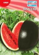 Семена Арбуза Красень, 10 г, ТМ Гелиос