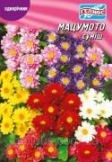 Семена Астра Мацумото смесь, 70 шт., ТМ Гелиос