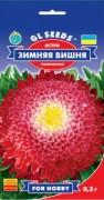 Семена Астра Зимняя вишня, 0.3 г, ТМ GL Seeds