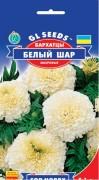 Семена Бархатцы Белый шар, 0.1 г, ТМ GL Seeds