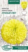 Семена Бархатцы прям. Лунный свет, 0,5 г, ТМ Семена Украины