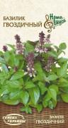 Семена Базилик Гвоздичный аромат, 0,25 г, ТМ Семена Украины