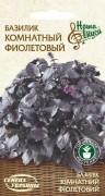 Семена Базилик Комнатный фиолетовый, 0.25 г, ТМ Семена Украины