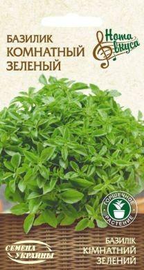 Семена Базилик Комнатный зелёный, 0.25 г, ТМ Семена Украины