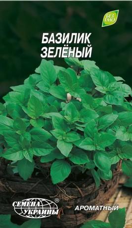 Семена Базилик зеленый, 0,5 г, ТМ Семена Украины