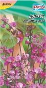 Семена Бобы гиацинтовые (долихос), 5 шт, ТМ Гелиос