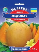 Семена Дыни Медовая, 10 г, ТМ GL Seeds