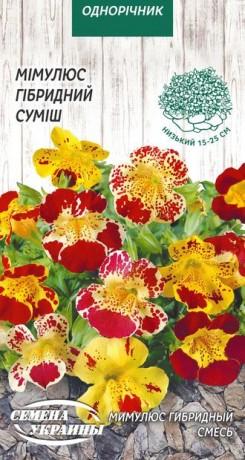 Семена Мимулюс гибридный, 0,1 г, ТМ Семена Украины