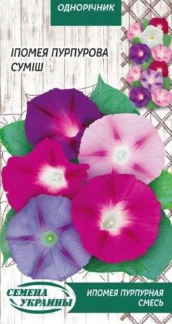 Семена Ипомея пурпурная смесь, 1 г, ТМ Семена Украины