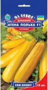 Семена Кабачка цуккини Атена Полька F1, 5 шт.,  ТМ GL Seeds