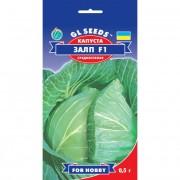 Семена Капусты Залп F1, 0,5 г, ТМ GL Seeds