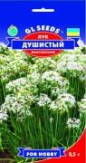Семена Лук душистый, 0.5 г, ТМ GL Seeds
