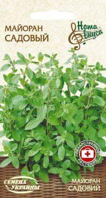 Семена Майоран садовый, 0,2 г, ТМ Семена Украины