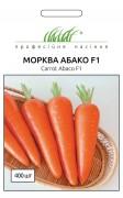 Семена Моркови Абако F1, 400 шт, Seminis, Голландия, ТМ Професійне насіння