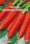 Семена Моркови Лосиноостровская, 20 г, ТМ Семена Украины