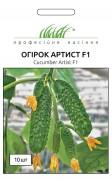 Семена Огурца Артист F1, 10 шт, Bejo, Голландия, ТМ Професійне насіння