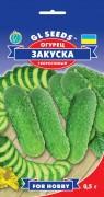 Семена Огурца Закуска, 0,5 г, ТМ GL Seeds