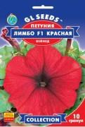 Семена Петуния F1 Лимбо Ред Вейнед, 10 шт, ТМ GL Seeds