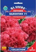 Семена Петуния F1 Валентин, 5 шт., ТМ GL Seeds