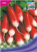 Семена Редиса 18 дней, 15 г, ТМ Гелиос