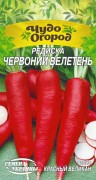 Семена Редиса Красный великан, 2 г, ТМ Семена Украины